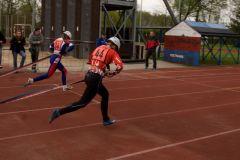 2016 - Ostrava - Visegradský pohár